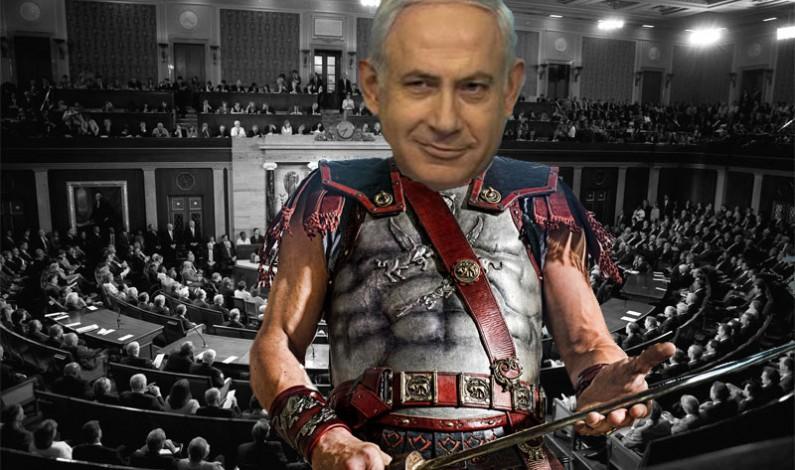 U.S. Congress Considers Appointing Netanyahu Emperor of the Republic for Life