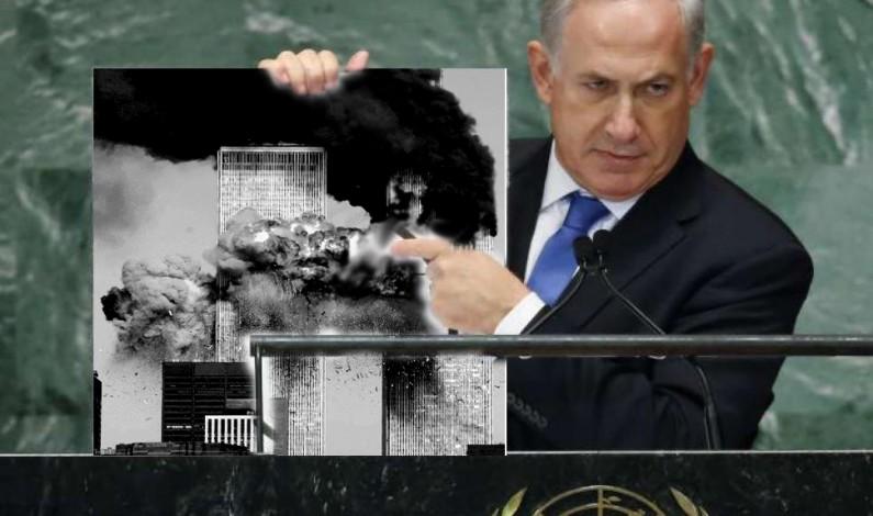Congress must Boycott The Man Who Stopped Oslo