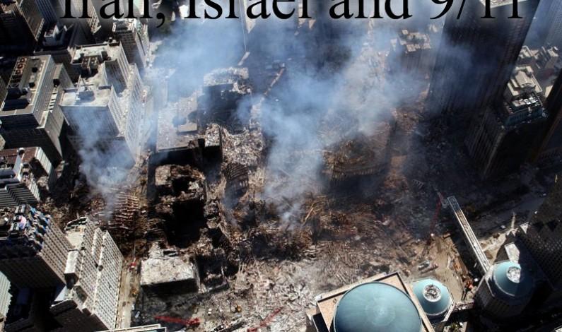 Iran, Israel and 9/11