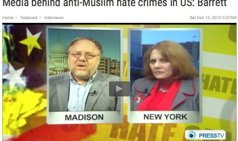 "My debate with ""Jewish & Israel News"" reporter on 9/11"