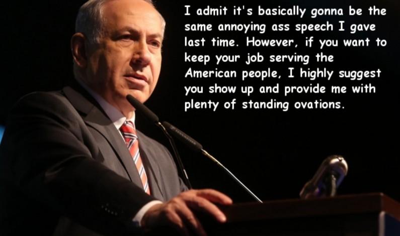 Israeli Espionage goes Mainstream with Bibi's congressional speech – Press TV