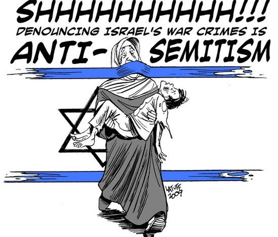 Anti-Defamation League: Gaza Is Anti-Semitic! Oh, Brother!