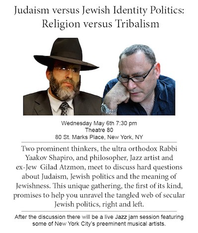 Gilad in the USA- May 15th
