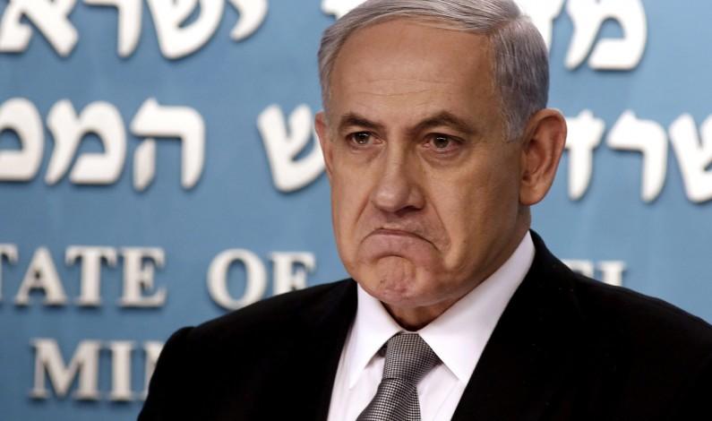 Help Nail Netanyahu!