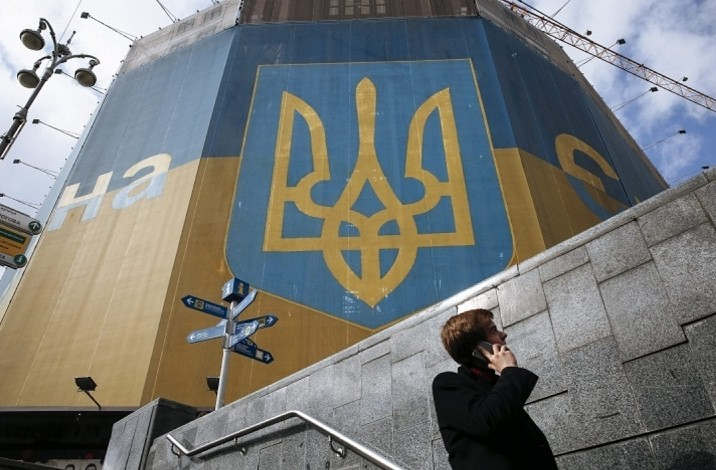 Kremlin wants Kiev to say whether it considers itself legal successor to former government