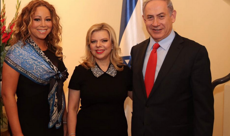 Benjamin Netanyahu and Mariah Carey: Strange Bedfellows
