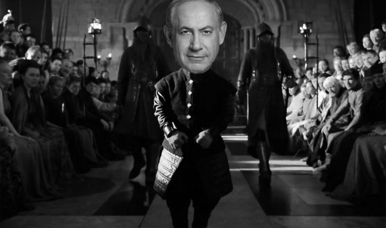 What really is Netanyahu's Game Plan for America?