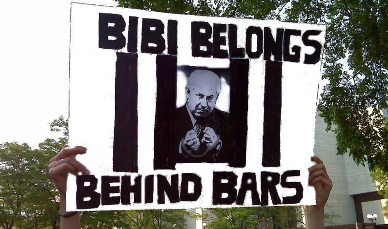 Petition to Arrest Bibi still not Debated!