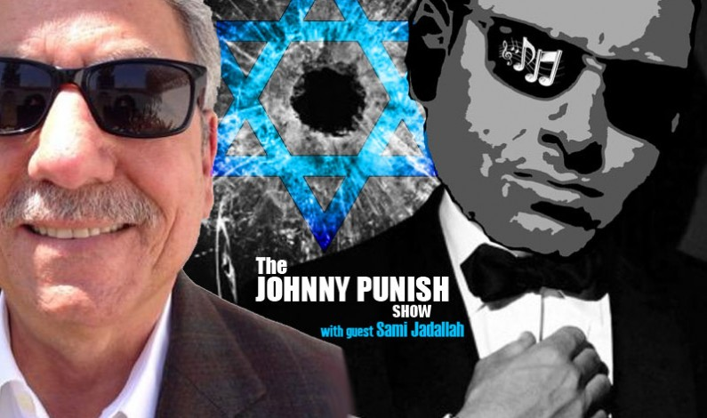 Johnny Punish Show:   Did Iran Nuke Deal Deliver Death Blow to Zionist lobby AIPAC?