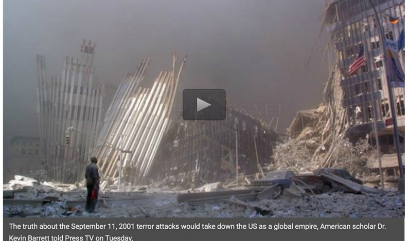 Truth about 9/11 would take down the US as a global empire
