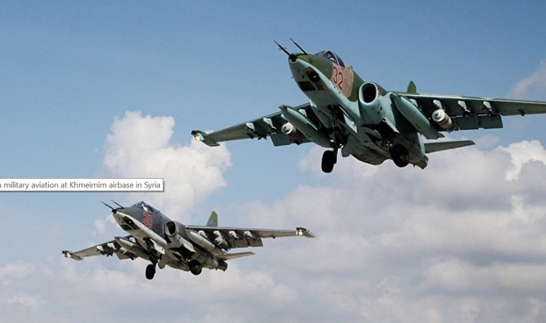 Israel-Russian Military Hot Line Coordinates Bombing Campaign in Syria