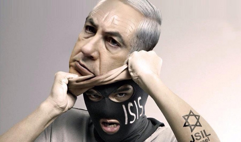Updated:  Israeli General Captured in Iraq Confesses to Israel-Isis Coalition