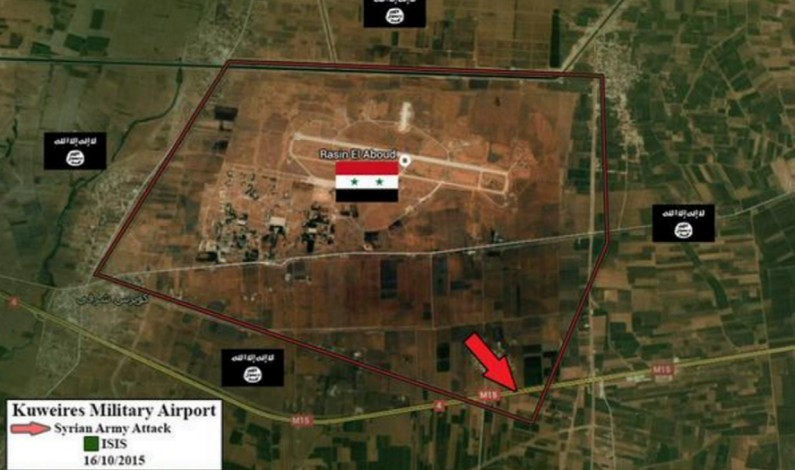 Breaking:  SAA and Hezbollah Lift Kuweires Airbase Siege