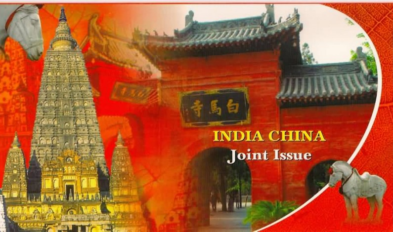 NEO – China and India in the New Global Political Game