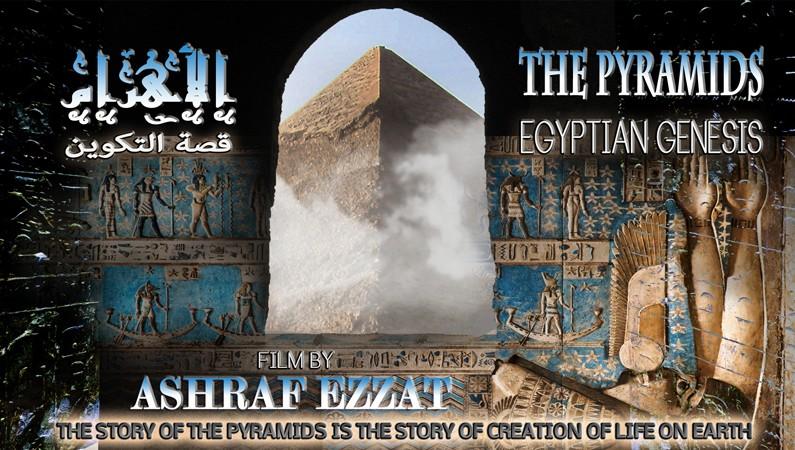 The Pyramids: Egyptian Genesis (Film)