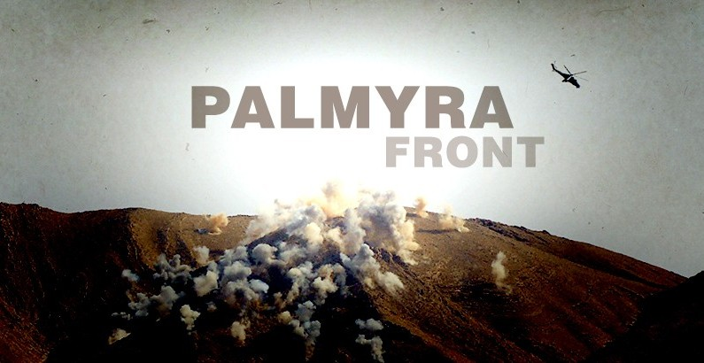 SouthFront: Syria–Iraq battlespace, Mar. 22, 2016