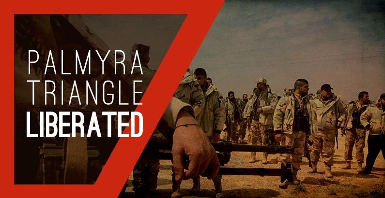 SouthFront: Syria – Iraq battlespace, Mar. 23, 2016