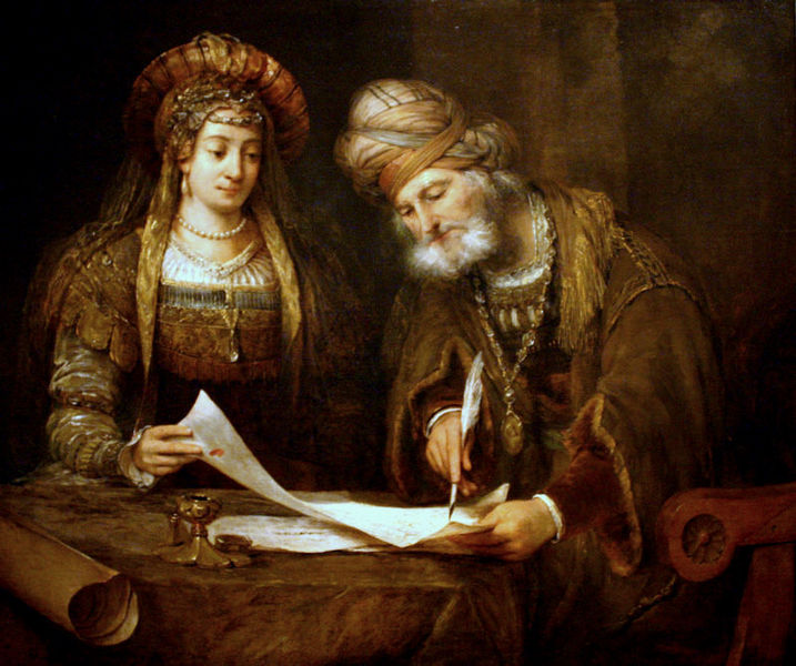 March 23rd: Purim- Esther as Concubine and the Acolyte of Ishtar
