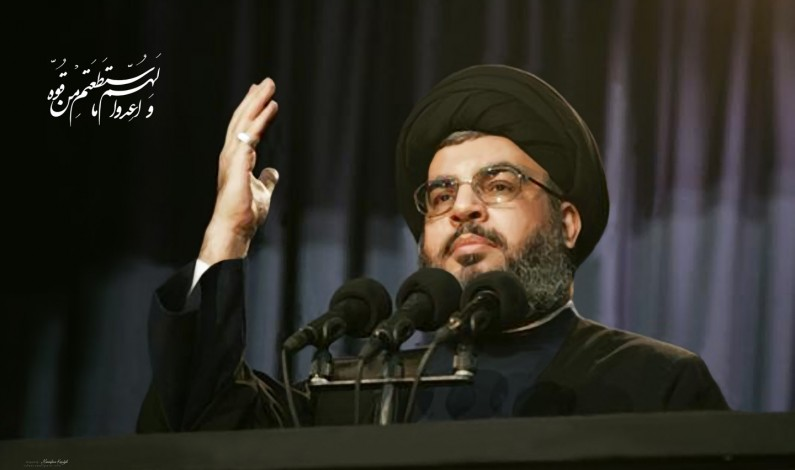 Saudi Arabia to step up media campaign against Lebanon's Sayyed Hassan Nasrallah