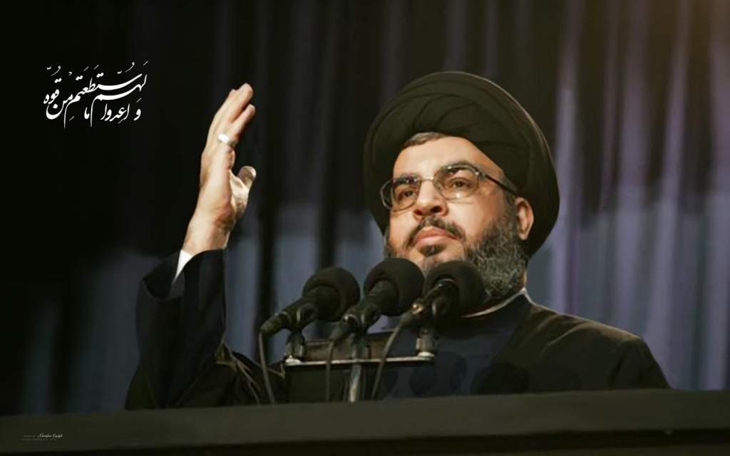 Image result for Nasrallah