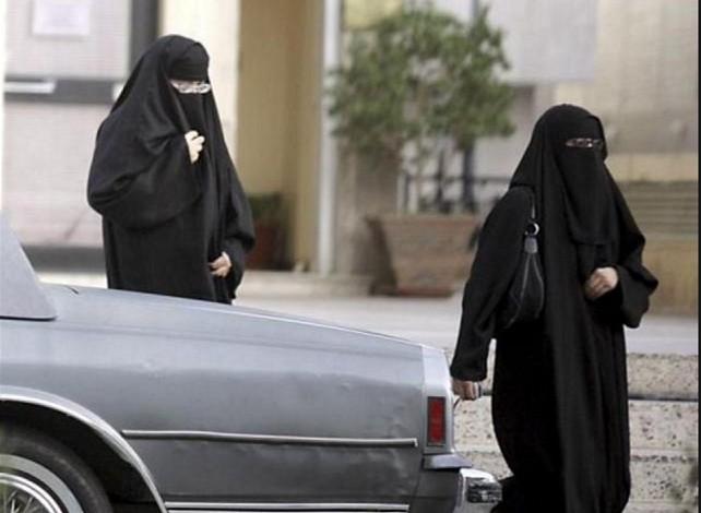 HoodaThunkIt: Saudi Scientists Promote Women to Mammals