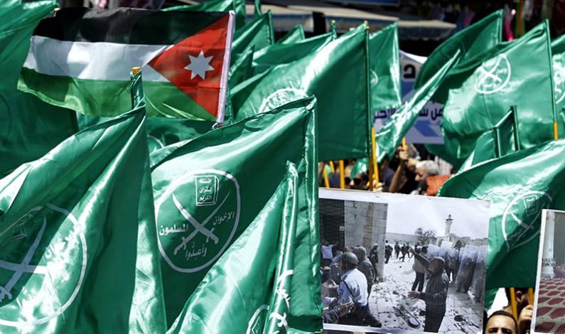 Jordan's Muslim Brotherhood party threatens to join ISIS