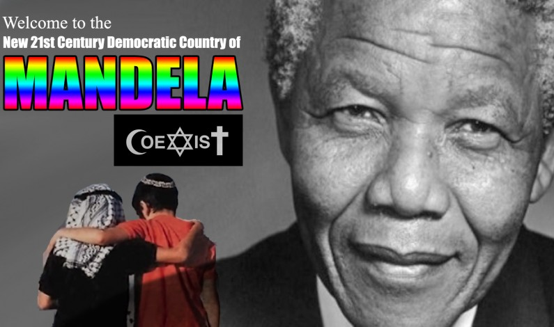 PETITION:  Team People Proposes Country Name Change from ISRAEL to MANDELA