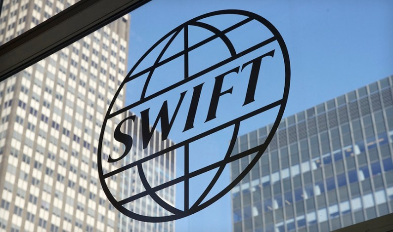 SWIFT admits international bank transfer system was hacked