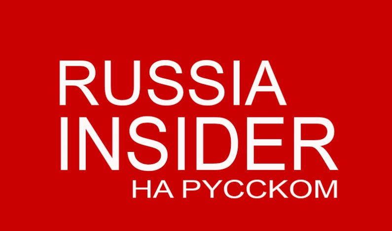 Russia Insider Tanks… as Gordon Duff predicted