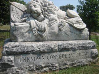 "Atlanta's ""unknown"" gravestone"