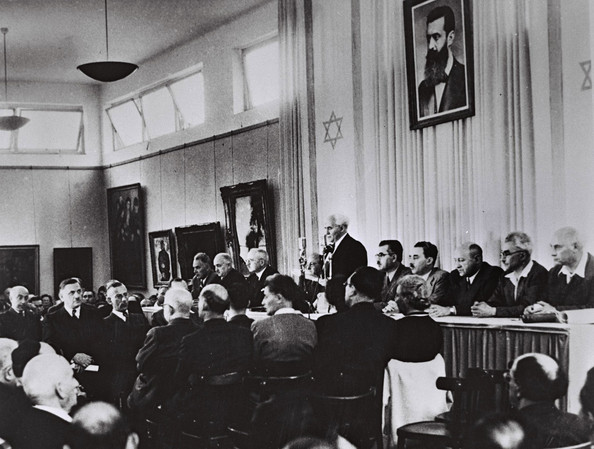 Ben-Gurion reads the declaration for the first time