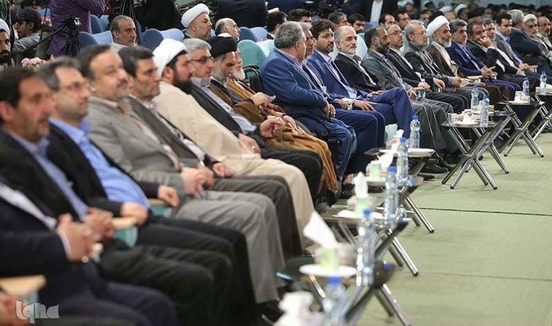 Iran's 33rd Intl. Quran Competition