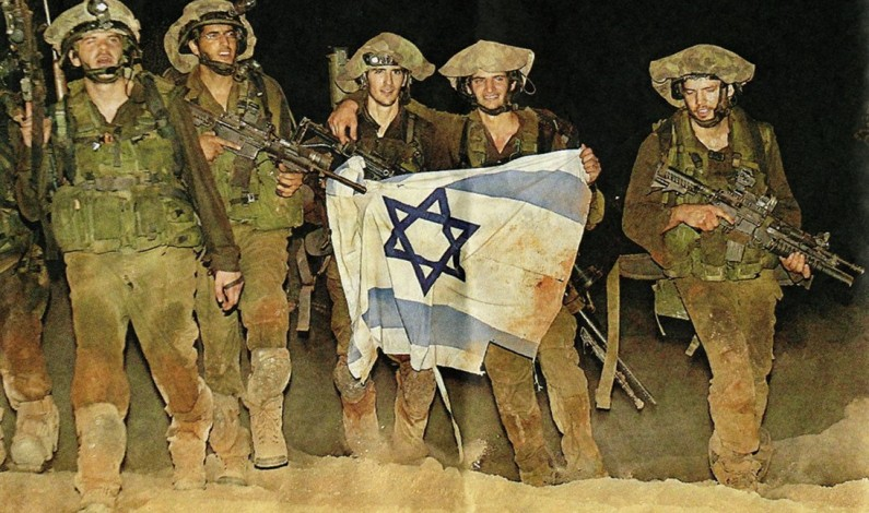 Uri Avnery – Israel's Declaration of Independence, a critique