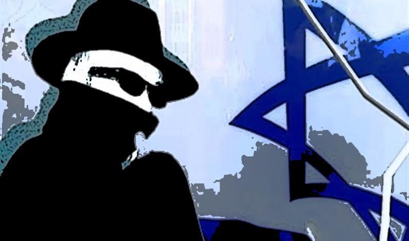An Israeli secret service officer arrested in a hotel in Najaf