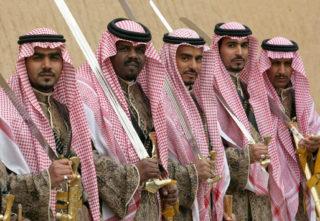 Saudi ceremonial