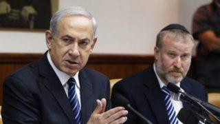 Netanyahu with Avichai Mandelblit