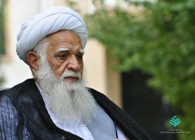 Ayatollah Mohseni