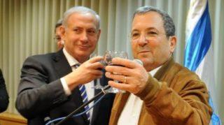 Barak Netanyahu