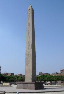 Heliopolis_Obelisk-SesostrisI-Heliopolis