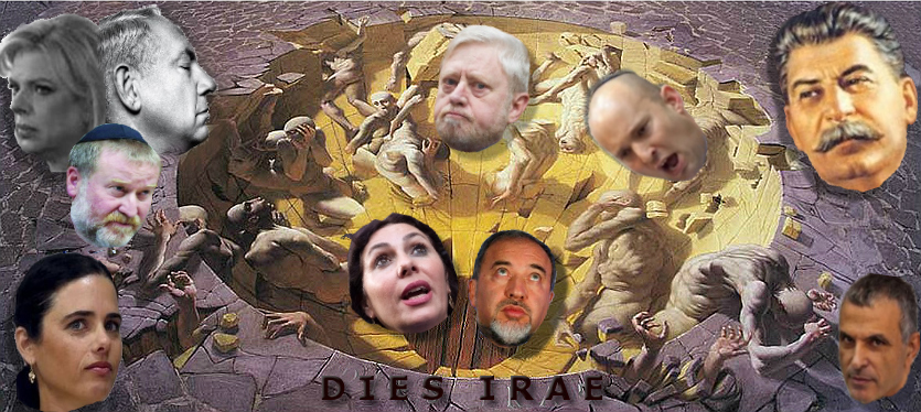"""That giant sucking sound you hear might be Israel's Far Right falling into the pantheon of all-time haters. Pictured: Bibi Netanyahu, Avichai Mandelblit, Ayalet """"Palestinians are little snakes"""" Shaked, Miri Regev; Yosef Shapira, Avigdor """"Let's Bomb the Aswan Dam"""" Lieberman, Naftali Bennet, Moshe Kahlon, and the standard bearer of ethnic-based assassinations, Joe Stalin who was quoted as saying, """"Death is the solution to all problems... No Man - No problem."""""""