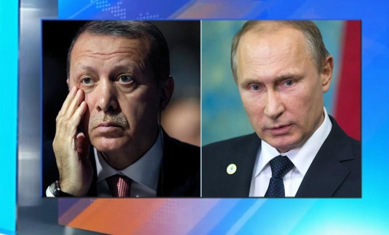 Turkey Surrenders?