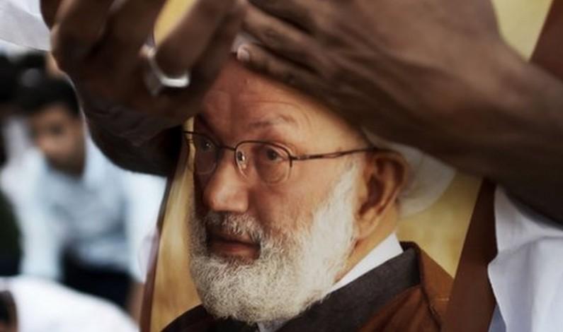 The Al-Khalifa ignorance of the law of Bahrain