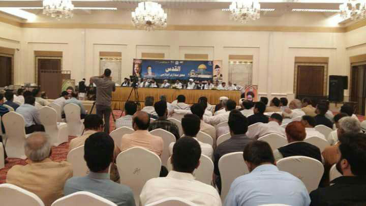 "Conference of ""Quds, Axis of Islamic Awakening"" held in Lahore Pakistan"
