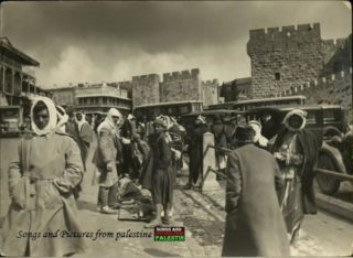 The old Palestine is remembered by few