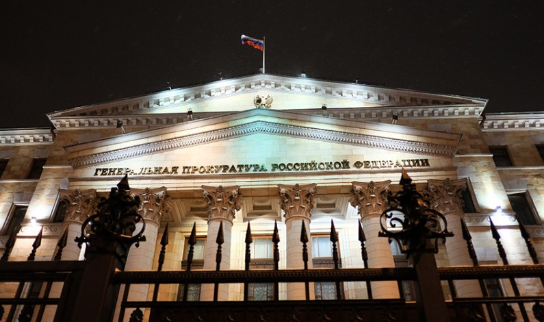 Russian prosecutors promise to hand over 570 high-profile suspects to foreign nations