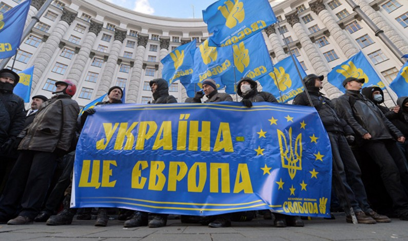 Germany Excludes Entry of Ukraine Into EU in the Near Future