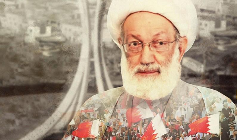 Religious scholars in Qom denounced the suppression of Bahraini people – Sheikh Isa Qassim