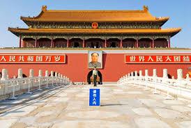 TianamenSquare