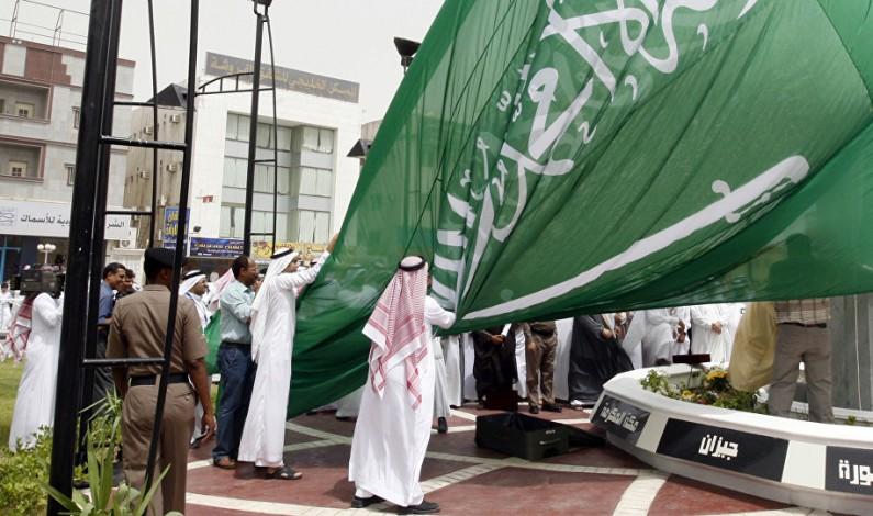 Riyadh Vows to Check Saudi Trace in Bavaria Attacks