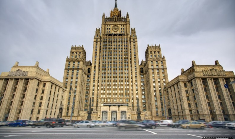 Statement by the Foreign Ministry of Russia